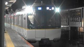 近鉄3220系KL21編成 早朝の大和西大寺駅始発5時10分発普通奈良行き