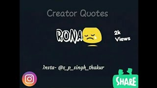 RONA😢 || रोना || AUDIO CLIP || Love || Poetry || Jaani || Shiddat || Whatsapp status ||