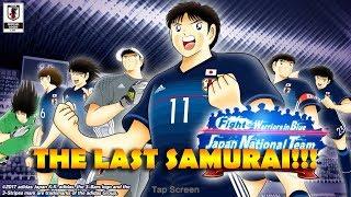 MUNCULNYA TSUBASA MITOS, AKHIR DARI BANNER TRANSFER SAMURAI?! - Captain Tsubasa - Dream Team