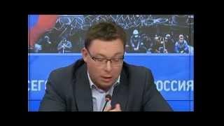 Альтернатива для Новороссии. Ч.2.