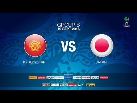 #AFCU16 M11 Kyrgyzstan vs Japan (Group B) - News Report