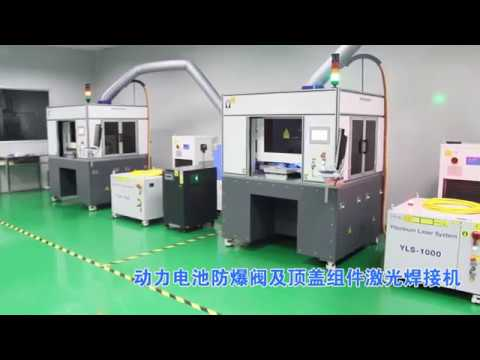 New Energy Lithium Battery Laser Welding Line by Tianhong Laser