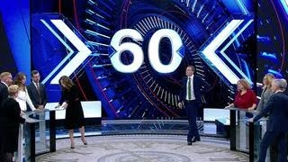 60 минут. Ток-шоу с Ольгой Скабеевой и Евгением Поповым от 28.09.16
