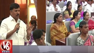Ruckus In Sangareddy ZP Meeting Over Singur Water Allocation | V6 News