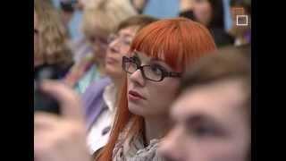 IV Международный конгресс «Современная молодёжь в современной библиотеке»