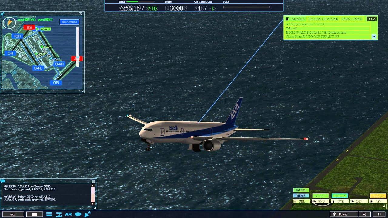 ぼくは航空管制官4 - YouTube