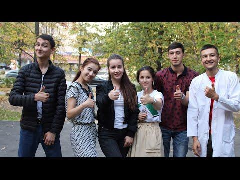 Будущее Таджикистана. Абитуриенты выбирают специальности