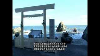 KINTETSU RAIL PASS 动画