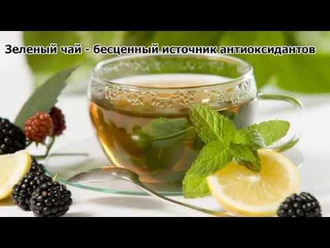 Чай для потенции отзывы, цена, свойства и применение