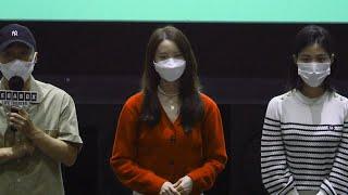 210918 메가박스 코엑스 4관 기적 무대인사 윤아 …