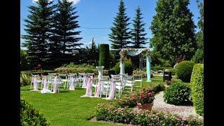 Свадьба в Дементьевском саду в Богданихе