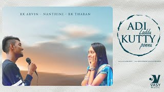Adi laddu Kutti Ponnu / Tamil Album Song / Uyire media