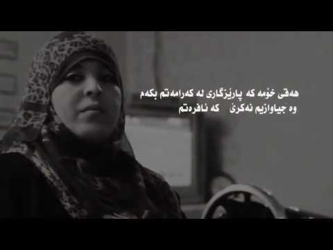 UNDP Iraq   Human Rights for Woman Advert   Kurdish mp4
