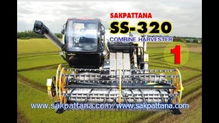 World's Mini Agricultural machinery /World's combine harvester(1)