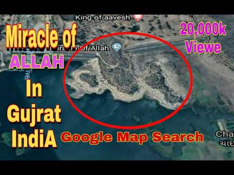 Map Satellite Search Allah Name in India । सैटेलाइट की अनोखी खोज भारत मे ALLAH का Naam मुर्करर है।