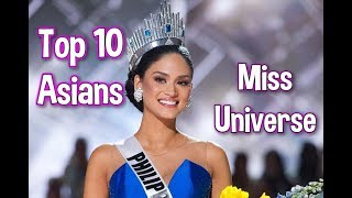[HD] TOP 10 ASIAN GIRLS AT MISS UNIVERSE