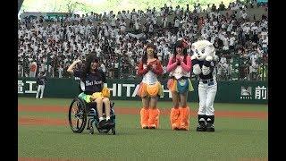 【仮面女子】猪狩ともか 車イスで1年ぶり始球式「両チームのファンの声援がうれしかった」