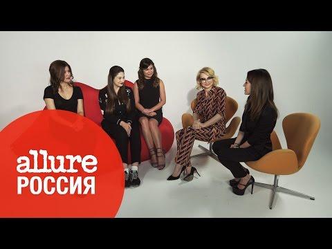 Бьюти-битва Allure: Эвелина Хромченко рассказывает, как носить винную помаду