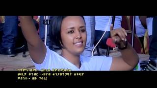 Ethiopian Music: Aklilu Amdemichael አክሊሉ አምደሚካኤል (አንድ ነን)- New Ethiopian Music 2018(Official Video)