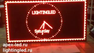 Красная бегущая строка 264х136см