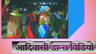 adivasi new dance /adivasi vidio/ adivasi circle dance/by adivasicircle