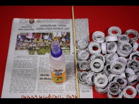 DIY NEWSPAPER  Table LAMP | Waste Newspaper Lamp| Night lamp with paper idea | Room Decor idea 2019