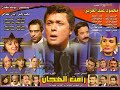 موسيقي مسلسل رأفت الهجان / الموسيقار عمار الشريعي