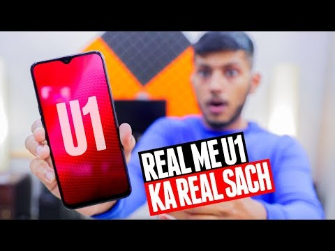 Real Me U1 | Performance Camera Battery ka Sach !