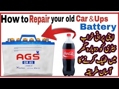How to repair Car or Ups Dead & Old Battery – 2018 – Latest Video Urdu & Hindi