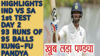 Download HARDIK  PANDYA FIGHTS A LONE BATTLE FOR INDIA-1st TEST-SOUTH AFRICA Mp3 and Videos
