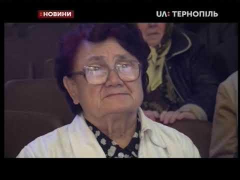 UA: Тернопіль: 15.10.2019. Новини. 19:00