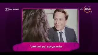 السفيرة عزيزة - الفنانة / هالة صدقي ... الزعيم عادل إمام هو رغيف العيش المصري