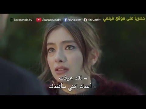 مسلسل حب أعمى مترجم للعربية الحلقة 2