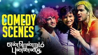 Endrendrum Punnagai - Comedy Scenes   Jeeva   thrisha   Santhanam   nasar   Vinay Rai