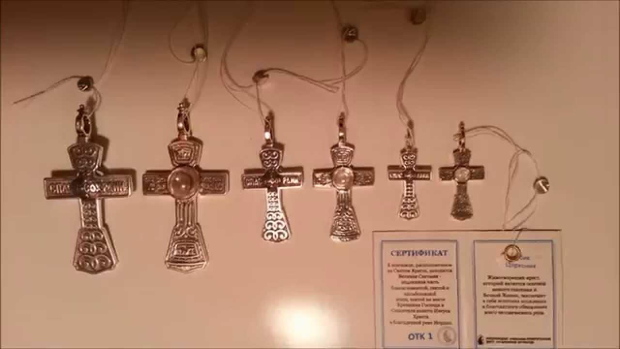 Хотите купить золотой или серебряный крестик в украине?. Заходите и заказывайте крестики из золота и серебра в интернет магазине золотой век.