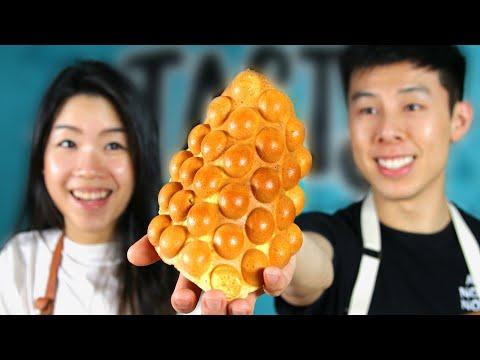 We Made Hong Kong's Famous Egg Bubble Waffle •Tasty