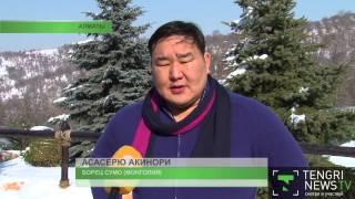 Известный монгольский сумоист возьмет в ученики казахстанца