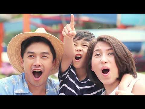 Siam Park City Green Season 2017