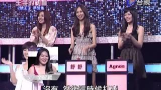 20121006 王子的約會2 Video