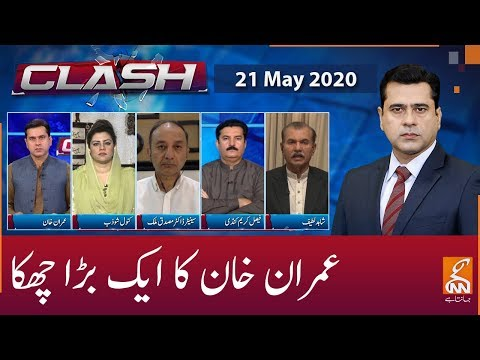 Clash with Imran Khan on GNN | Latest Pakistani Talk Show