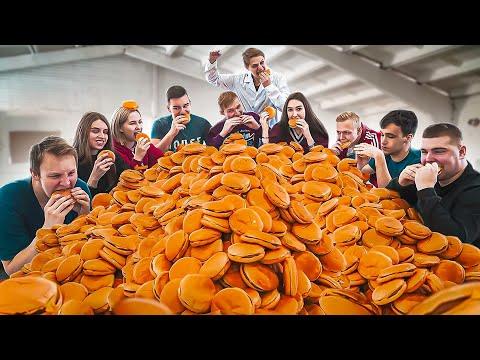 ТУРНИР ПО ПОЕДАНИЮ 1000 БУРГЕРОВ