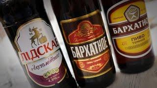 ТБП:  Бархатное пиво (часть 2) и сушеные креветки