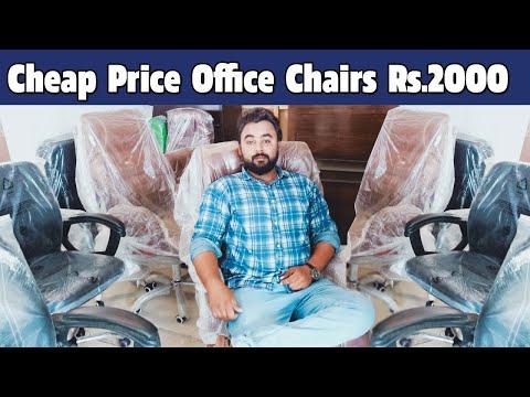 chair wholesale market in Karachi   office chair manufacturer   director chair   work station chair