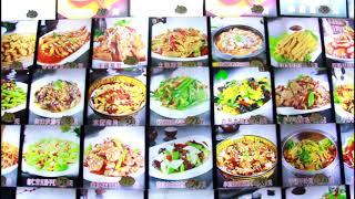 .Уличная еда Китая. Путешествие  дикарём по северу Китая. .Мусульманский ресторан в Китае