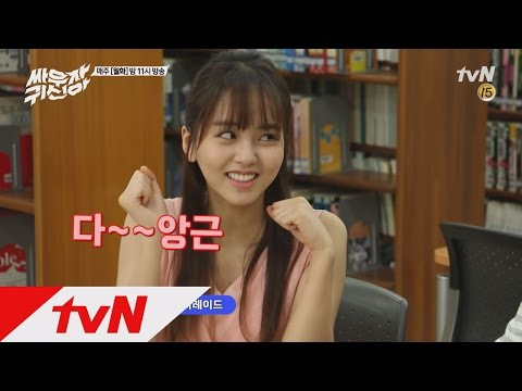 tvnghost 김소현 토끼 빙의?! '당근 당근 당근 당근!' 160802 EP.8