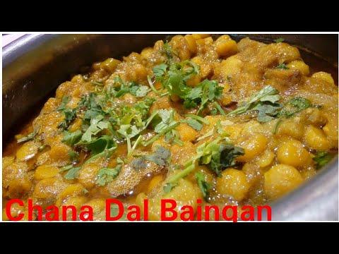 Chana Dal Baingan recipe by Kitchen with Rehana