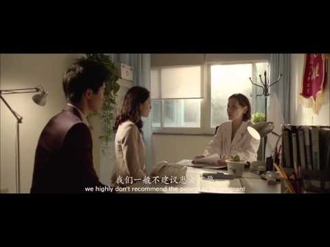 隐私保险箱 2015最新童年爱情电影 【超清版】