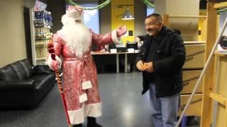 Дед Мороз в офис (отрывок поздравления)(, 2015-11-04T16:09:22.000Z)