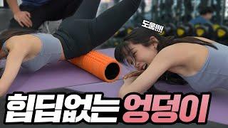 '힙딥'없는 엉덩이 만드는 운동법 [중둔근+대둔근 홈트…
