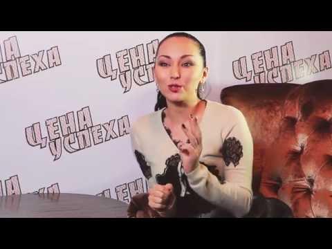 Цена успеха - Баян Есентаева 2014
